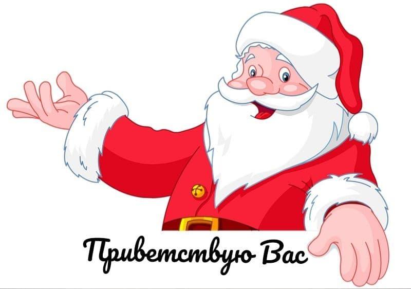 Новогодняя скидка от Мамин Малыш OPTMM.RU